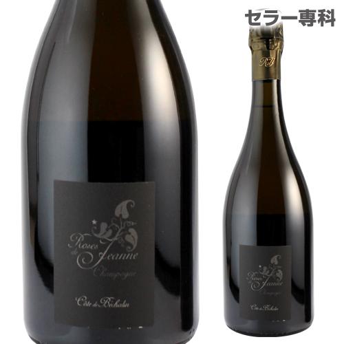 セドリック ブシャールローズ ド ジェンヌコート ド ベシャラン 750ml (2010) シャンパン シャンパーニュ