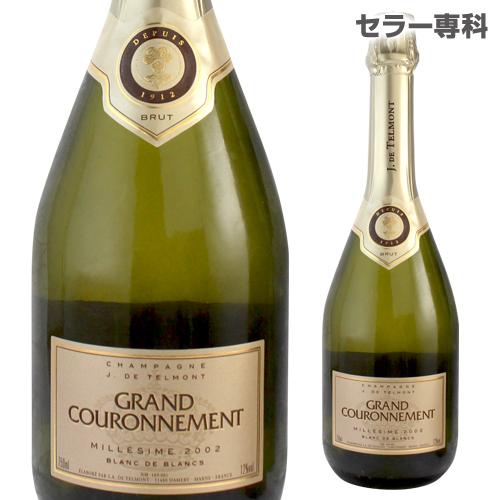【必ずP3倍 72H限定】ジ ド テルモン グラン クーロンヌモン ブラン ド ブラン 2002 シャンパン シャンパーニュ ギフト 記念 祝い プレゼント