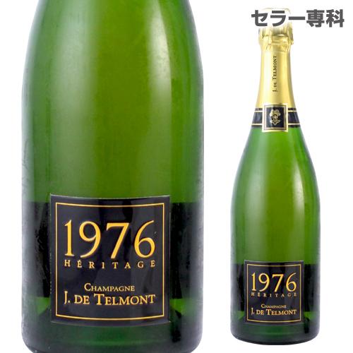 ジ ド テルモンヘリテージ (エリタージュ) ブリュット 1976 750ml シャンパン シャンパーニュ 古酒 ギフト 記念 祝い プレゼント