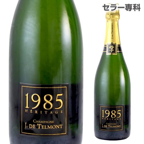 ジ ド テルモンヘリテージ (エリタージュ) ブリュット 1985 750ml シャンパン シャンパーニュ 古酒 ギフト 記念 祝い プレゼント