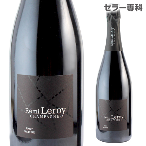 【誰でもP5倍 12/25限定】レミ ルロワ ブリュット ゼロ (ナチュール) 750ml シャンパン シャンパーニュ