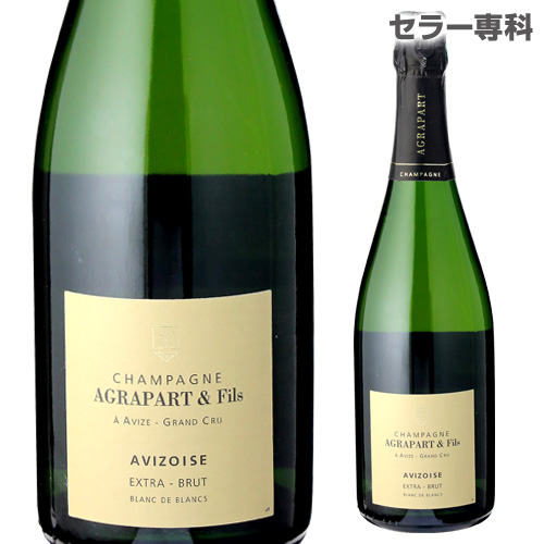 アグラパールアヴィゾワーズ エクストラブリュット グランクリュ 2010 シャンパン シャンパーニュ 自然派ワイン ヴァン ナチュール ビオ ディナミ