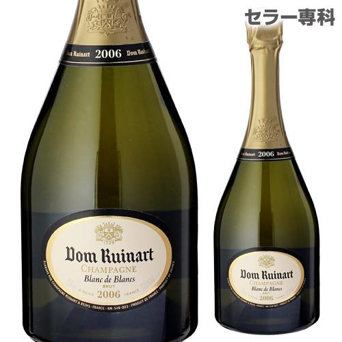 ドン ルイナール ブラン ド ブラン 2006 750ml シャンパン シャンパーニュ
