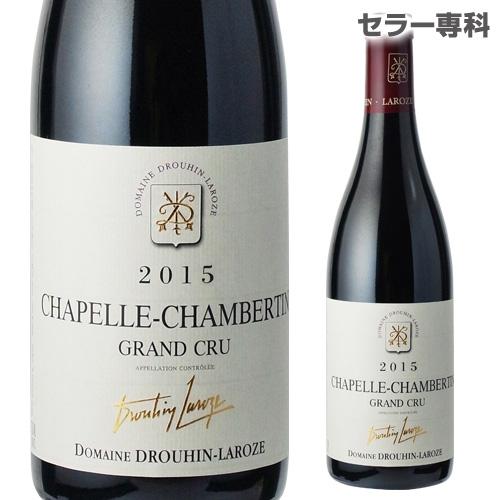 シャペル シャンベルタン 2015ドルーアン ラローズ 赤ワイン