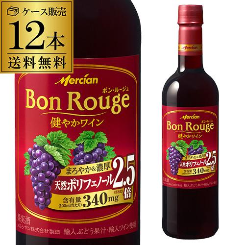 【誰でもP5倍 12/25限定】送料無料 1本当り565円ボン ルージュ 720ml 12本 ペットボトル 赤ワイン 長S国産ワイン 日本 メルシャン キリン Bon Rouge ボン ルージュ