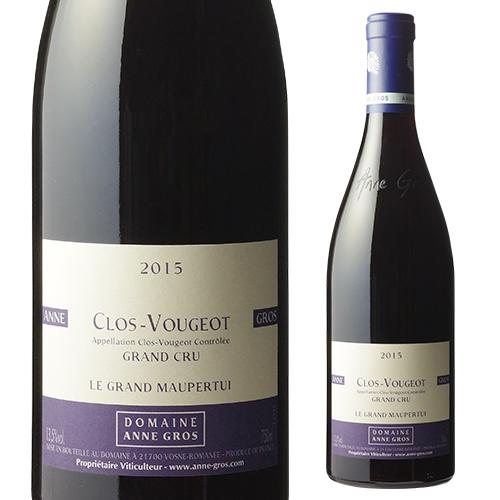 クロ ド ヴージョ [2015] グラン モーペルテュイ アンヌ グロ[ブルゴーニュ][特級][グランクリュ][赤ワイン]