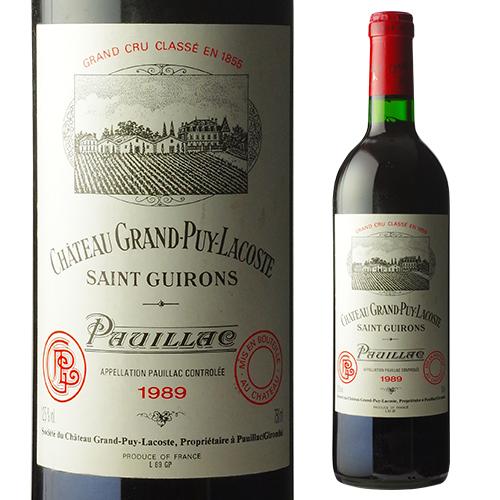 シャトー グラン ピュイ ラコスト [1989] 750ml [ボルドー][格付5級][赤ワイン][バックヴィンテージ] [限定品]【お一人様1本まで】