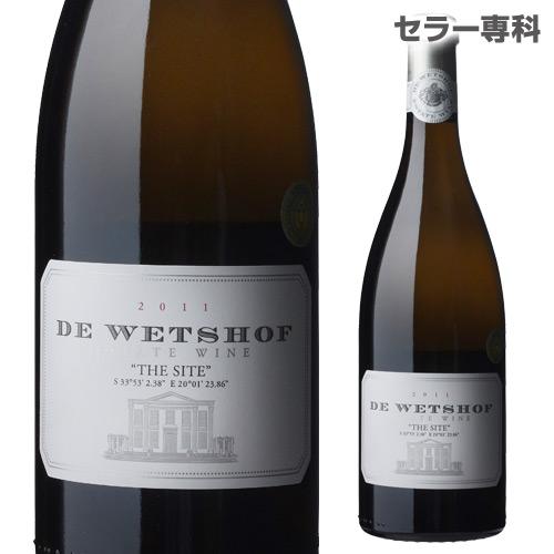 デ ウェホフ ザ サイト シャルドネ 2011 750ml 南アフリカ ロバートソン ヴァレー 白ワイン バックヴィンテージ