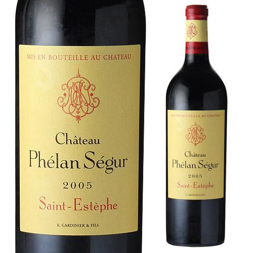 シャトー フェラン セギュール 2005 赤ワイン
