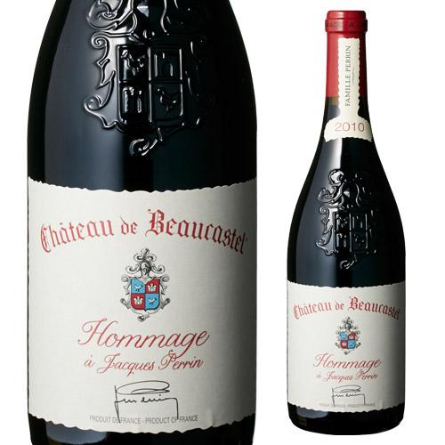 シャトー ヌフデュパプ オマージュ ジャック ペラン 2010 ボーカステル 赤ワイン
