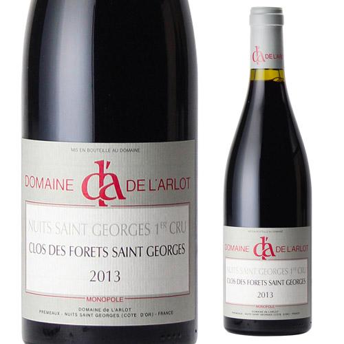 ニュイ サン ジョルジュ プルミエ クリュ クロ デ フォレ サン ジョルジュ 2013ドメーヌ ド ラルロ 赤ワイン