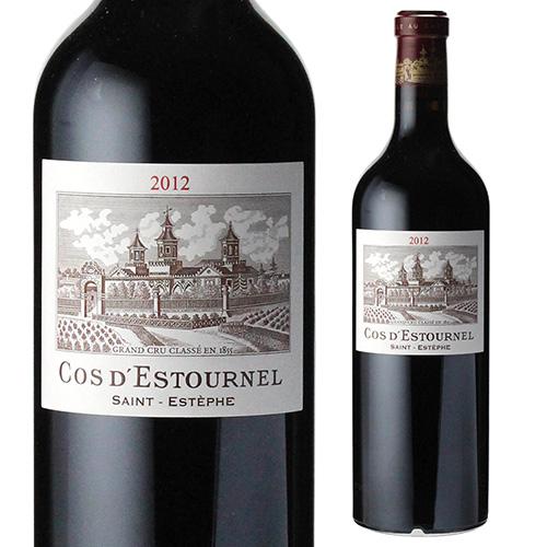 シャトー コス デス トゥルネル 2012 赤ワイン