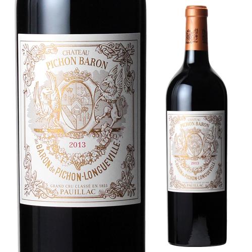 シャトー ピション ロングヴィル バロン 2013 赤ワイン