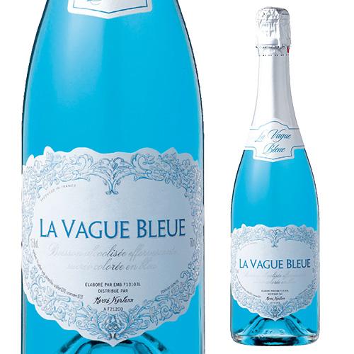 美しいブルーのスパークリング エルヴェ ケルラン ラ ヴァーグ ブルー スパークリング 中元ギフト 超激得SALE 大人気! 中元 長Sお中元 御中元ギフト 敬老 御中元 NVスパークリングワイン
