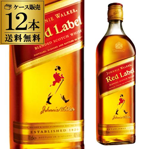 送料無料 ジョニーウォーカー 赤ラベル 700ml×12本 <正規品> 40度【12本販売】 ウイスキー スコッチ レッドラベル ジョニ赤 長S