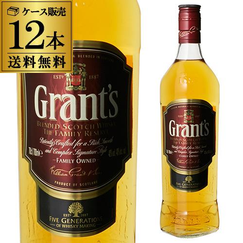 送料無料 グランツ ファミリーリザーブ 40度 700ml×12本ケース (12本入) ウイスキー スコッチ ブレンデッド グレン フィディック 長S