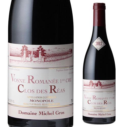 ヴォーヌ ロマネ プルミエクリュクロ デ レア 2013 ミシェル グロ 赤ワイン