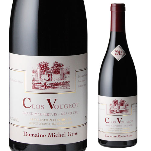 クロ ヴージョ 2013 ミシェル グロ 赤ワイン