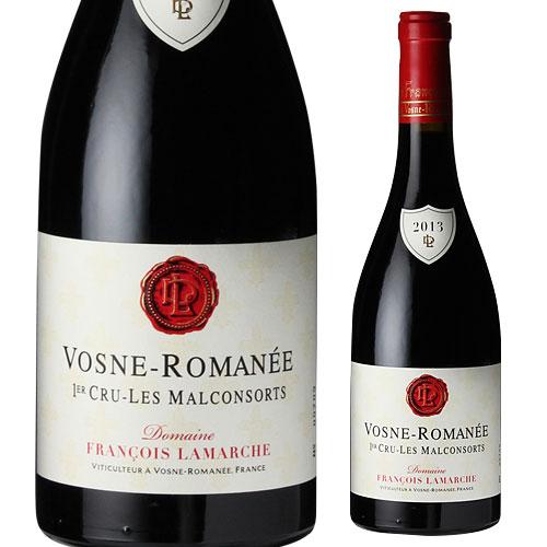 ヴォーヌ ロマネ プルミエクリュ レ マルコンソール 2017 フランソワ ラマルシュ ブルゴーニュ 1級 赤ワイン お一人様1本まで