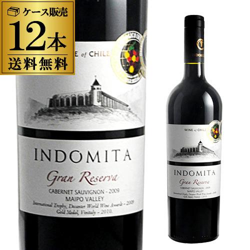 送料無料 インドミタ グラン レセルバ カベルネ ソーヴィニヨンケース (12本入) 長S 赤ワイン