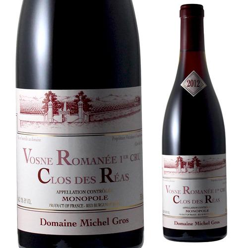 【必ずP3倍 72H限定】ヴォーヌ ロマネ プルミエ クリュ クロ デ レア 2011 ミシェル グロ 赤ワイン