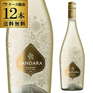 送料無料 サンダラ スパークリングワイン ブランコケース (12本入) 長S