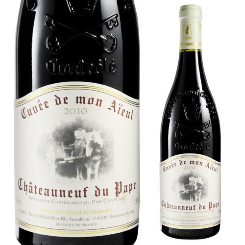 シャトー ヌフ デュ パプ キュヴェ ド モナイユル 2010ピエール ユッセリオ 赤ワイン