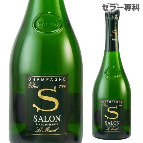 サロン ブラン ド ブラン 2006 750ml【お一人様1本まで】 シャンパン シャンパーニュ