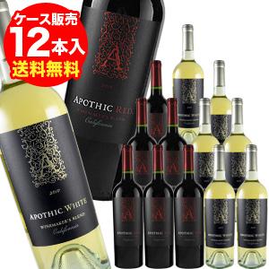 送料無料 アポシック 赤 白各6本の12本セットケース (12本入) ワインセット