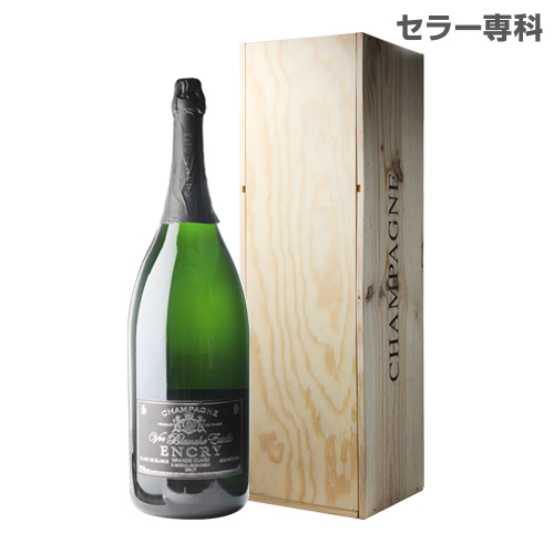 エンクリブリュット ブラン ド ブラン グランクリュ マチュザレム 6L(6000ml) シャンパン シャンパーニュ 大容量 プレゼント ギフト 記念日