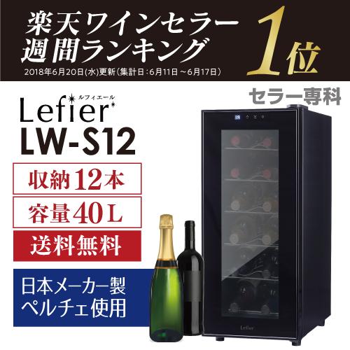 おうちで保存できる!ワイン好きの憧れ、自宅用のワインセラーのおすすめは?
