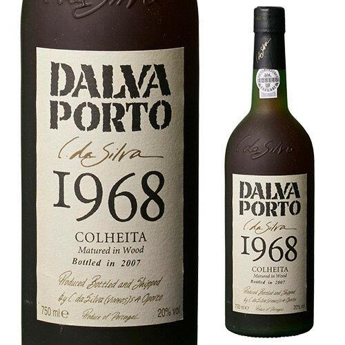送料無料 ダルバ ポートコルヘイタ 1968ポートワイン