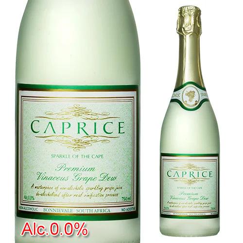 ノンアルコールワイン パナバック カプリース 750ml スパークリングワイン 南アフリカ 炭酸飲料 白泡 長S アルコールフリー シャンパン