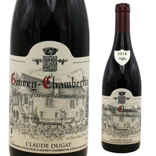 ジュヴレ シャンベルタン2018 クロード デュガ 750ml フランス ブルゴーニュ リュット レゾネ 赤ワイン 虎