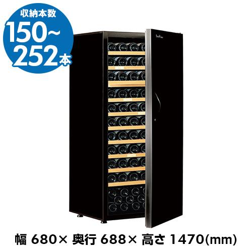 アルテビノFM10(木製扉)ノワール 150本ワインセラー Artevinoコンプレッサー式 家庭用 業務用 大型機種 N/B
