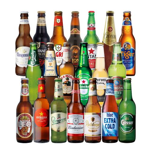 【誰でもP5倍 12/25限定】世界のビール飲み比べ20か国セット 送料無料 [飲み比べ][詰め合わせ][輸入ビール][20本][長S] 一部11/30期限商品入り