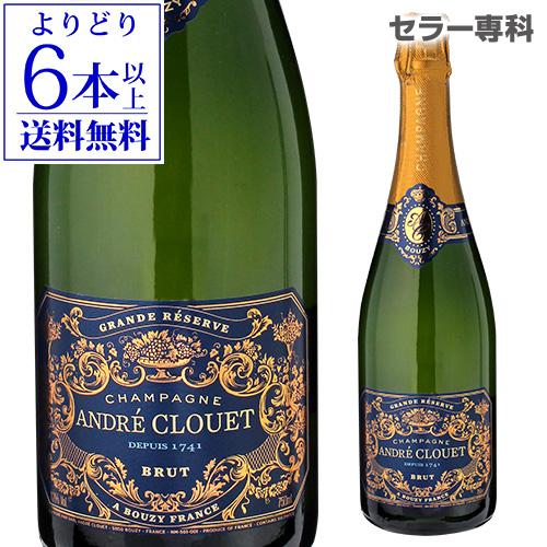 【誰でもP5倍 12/25限定】【よりどり6本以上送料無料】アンドレ クルエ ブリュット グランドレゼルヴ 750ml シャンパン シャンパーニュ