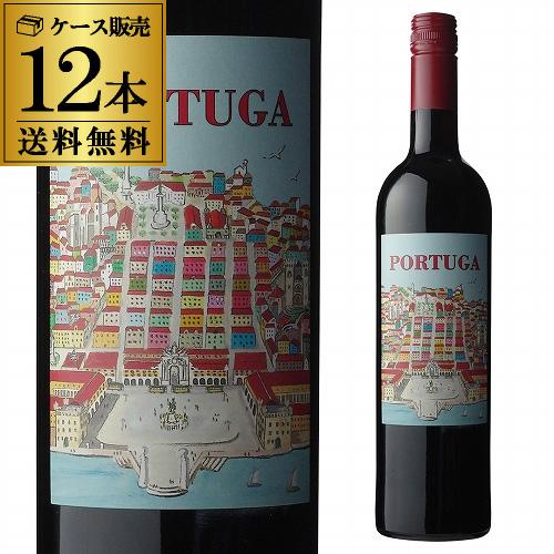 送料無料 ポルトゥーガ ティント カーサ サントス リマ 750ml ケース12本入り ポルトガル リスボン地方 カベルネ ソーヴィニヨン カステラン トウリガ フランカ シラー 赤ワイン 長S