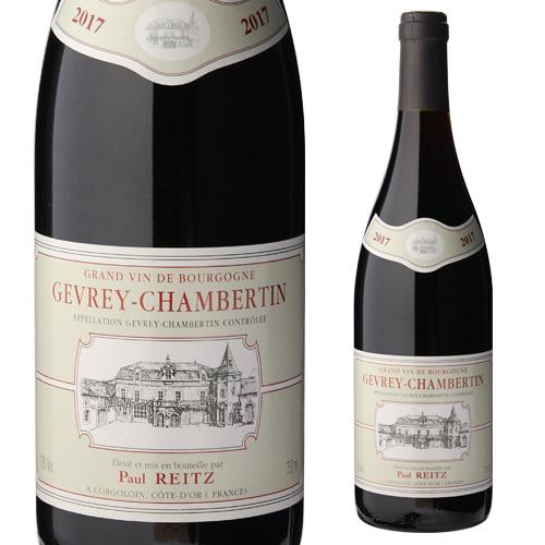 ジュヴレ シャンベルタン2017 ポール レイツ 750ml赤ワイン フランス ブルゴーニュ