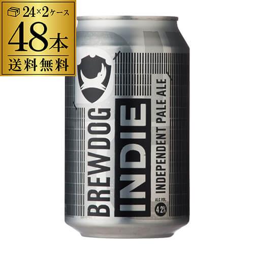 メーカー在庫過多の訳あり品 在庫処分 アウトレット賞味期限2020/4/14ブリュードッグ インディー ペールエール缶 330ml×48本送料無料 スコットランド輸入ビール 海外ビールイギリス クラフトビール 海外 [長S]予約 2019/12/9以降発送予定