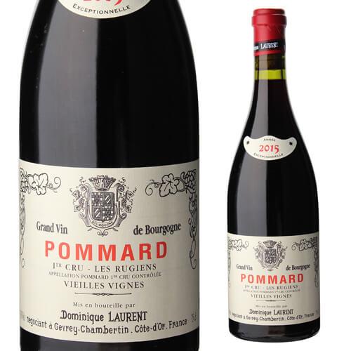 ポマール リュジアン 2015 ドミニク ローラン750ml ブルゴーニュ 赤ワイン 1級 【お一人様1本まで】
