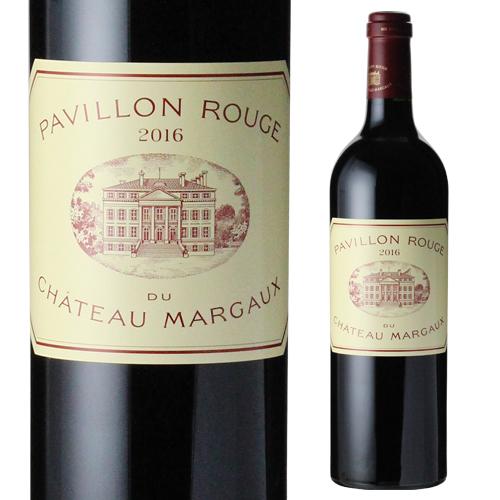 パヴィヨン ルージュ デュ シャトー マルゴー 2016 赤ワイン 格付 1級 ボルドー セカンド 【お一人様1本限り】