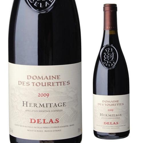 エルミタージュ ルージュ ドメーヌ デ トゥーレット 2009 デュラス 750ml 赤ワイン フランス ローヌ【お一人様1本まで】