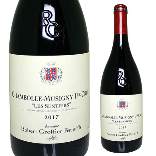 シャンボール ミュジニー プルミエクリュ レ サンティエ 2017 ロベール グロフィエ 750ml フランス ブルゴーニュ 赤ワイン 1級