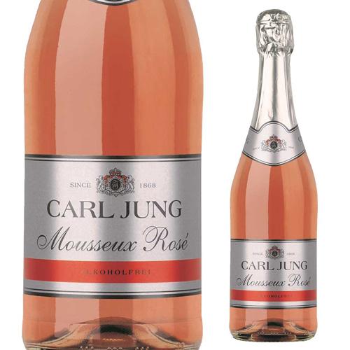 カールユング ロゼ スパークリング ノンアルコールワイン ノンアルコール ドイツワイン 長S アルコールフリー シャンパン