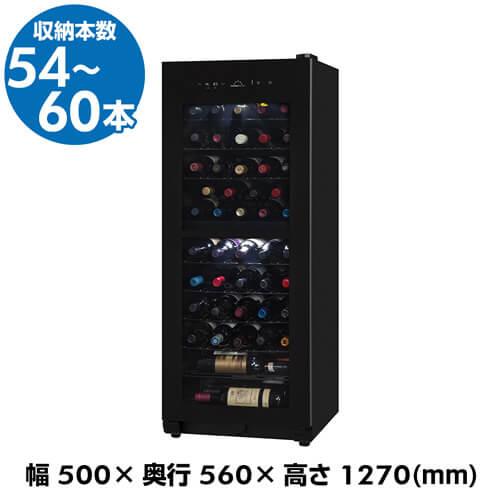 送料・設置料無料フォルスター DUAL デュアル FJN-160G (BK)本体カラー:ブラック 収納:標準時 54本ワインセラー 家庭用 業務用 コンプレッサー式 2温度 N/B