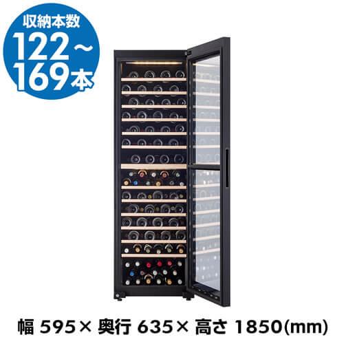 ワインセラー フォルスター カジュアル プラスFJC-366GD(BK)  送料・設置料無料カラー:ブラック 122Forster コンプレッサー式 家庭用 業務用 インバーター N/B