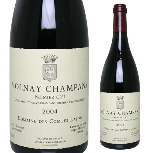 ヴォルネイ プルミエクリュ シャンパン 2004 コント ラフォン 750ml フランスブルゴーニュ 赤ワイン 虎