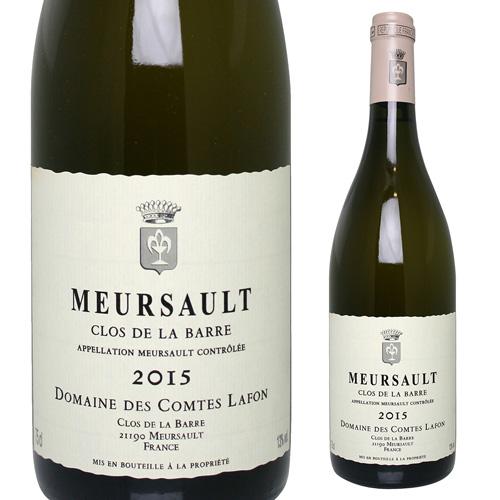 ムルソー クロ ド ラ バール 2015 コント ラフォン 750ml フランス ブルゴーニュ 白ワイン 虎