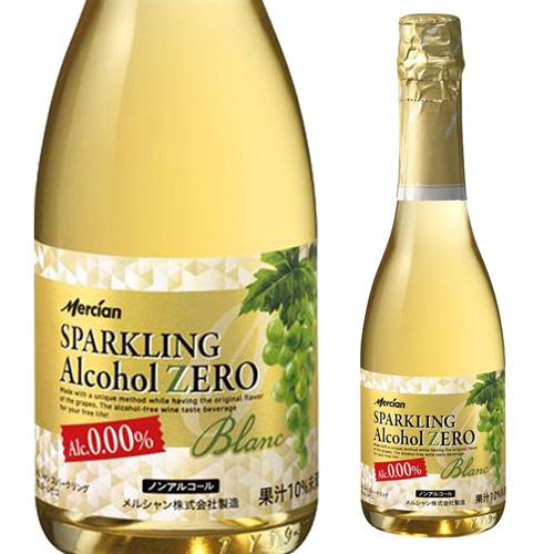 メルシャンスパークリング アルコールゼロ 白 NV 360ml ノンアルコールワイン スパークリングワイン シャンパン 辛口 清涼飲料水 アルコール度数0.0% ブドウジュース 長S